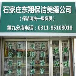 山猫直播网址东翔山猫在线直播公司分店