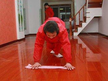 地板保养 (1)